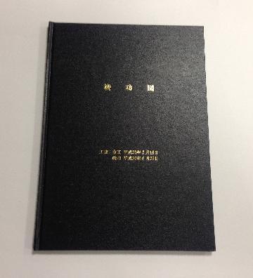 黒表紙ハードカバー製本